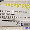Ma C So Yo韓式料理  (14).jpg