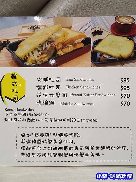 韓式吐司9.jpg