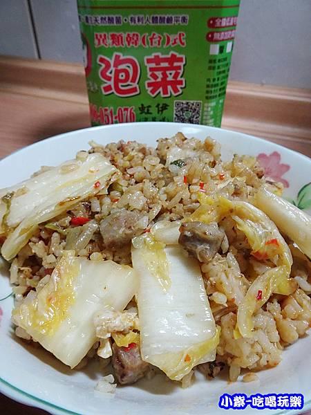 泡菜炒飯 (1)0.jpg