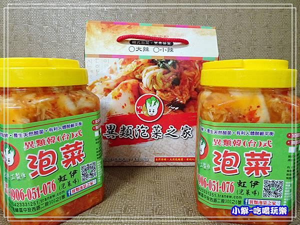 異類韓式泡菜 (8)14.jpg