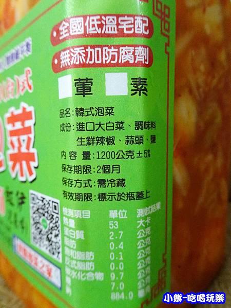 異類韓式泡菜 (10)1.jpg