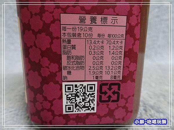 洋葱紅酒泥 (4)7.jpg
