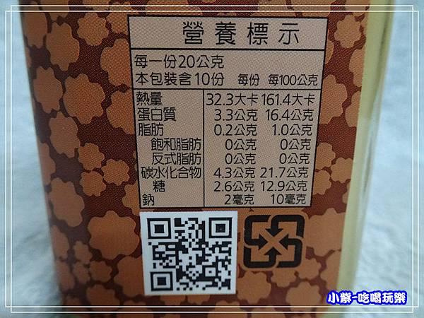 洋葱蒜泥 (4)15.jpg