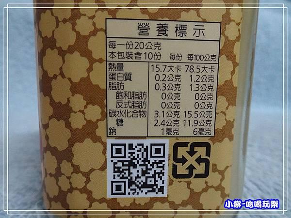 洋葱薑泥 (4)17.jpg