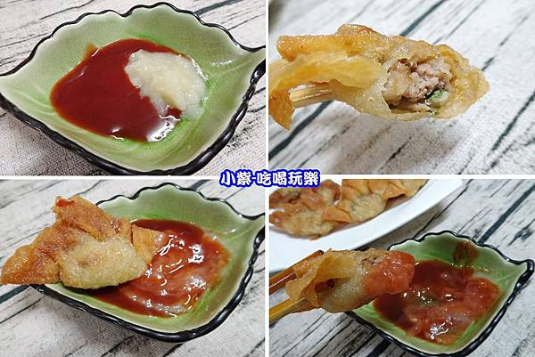 炸餃子-沾醬.jpg