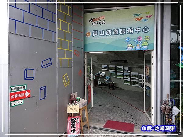 員山機堡 (16).jpg