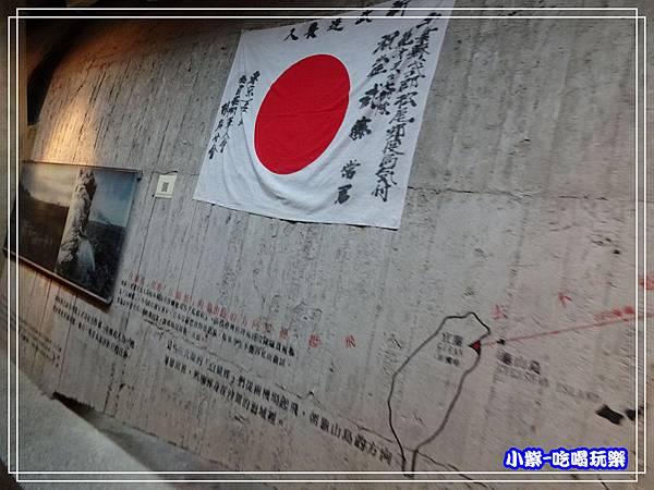 員山機堡 (21).jpg