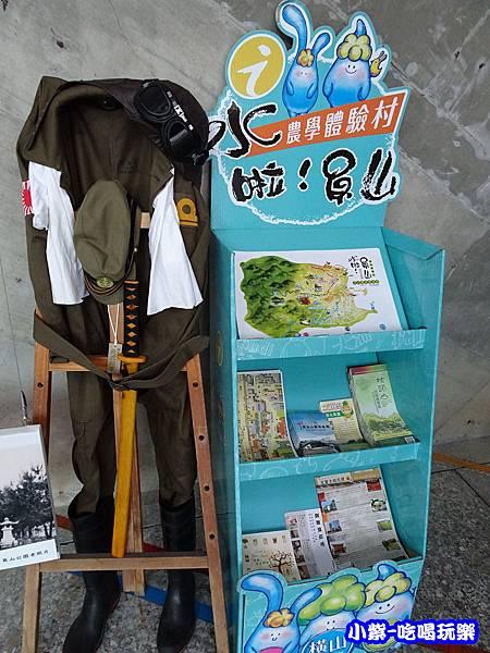 員山機堡 (25).jpg