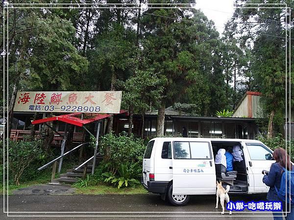 海陸鱒魚大餐 (1)0.jpg
