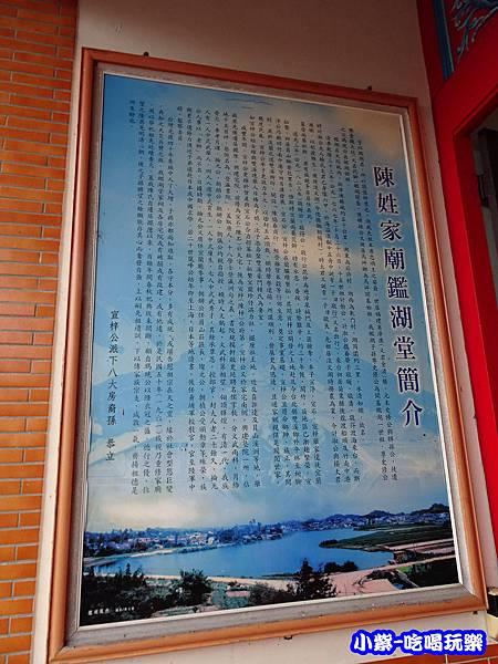 陳家松園落羽松0.jpg