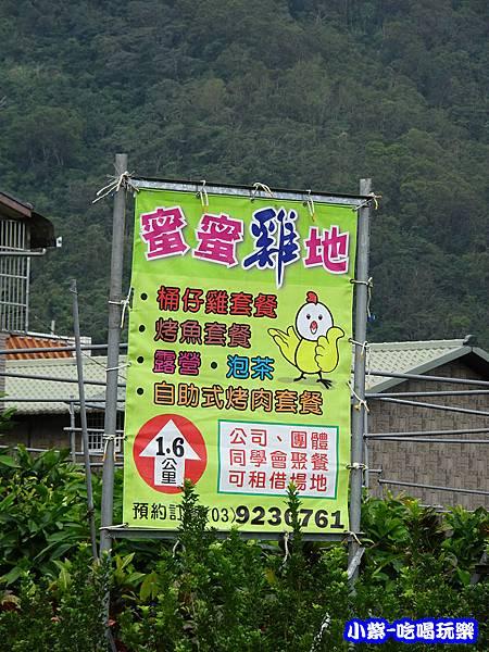 望龍埤 (5).jpg