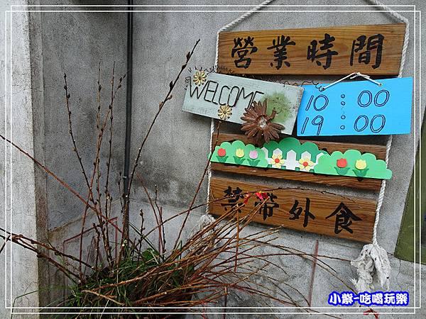 望龍埤 (35).jpg
