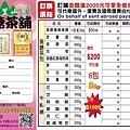 2017.阿里山茶舖menu.jpg