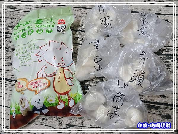 水餃達人 (8)7.jpg
