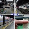 5點火車站.jpg