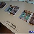 DSC049644.jpg
