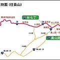 高速公路往福山植物園地圖.JPG