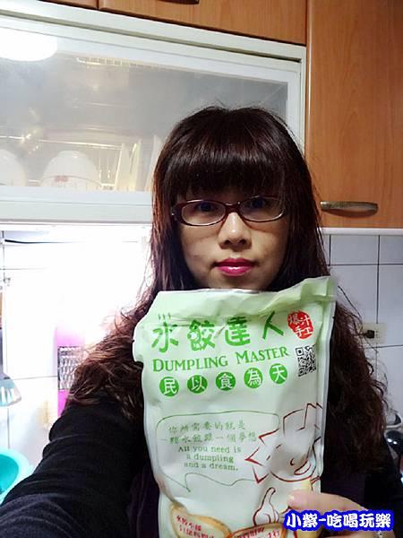 水餃達人 (17)1.jpg