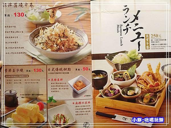 小菜、商業午餐14.jpg