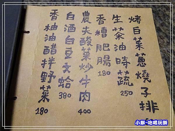 聚聚menu (2)32.jpg