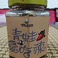 xo干貝醬 (3)1.jpg