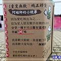 xo干貝醬 (4)1.jpg