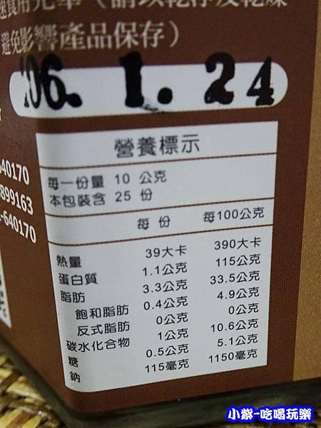 xo干貝醬 (6)3.jpg