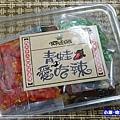 三杯豆干 (4)16.jpg