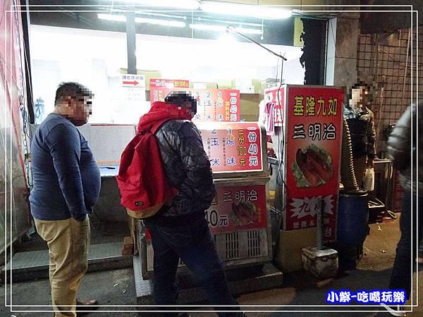 基隆九如三明治 (3)6.jpg
