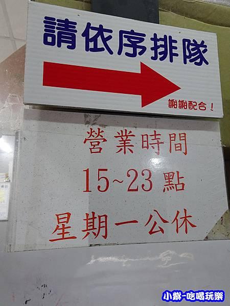 基隆九如三明治 (6)1.jpg