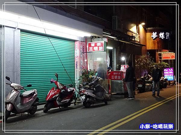 基隆九如三明治 (9)11.jpg