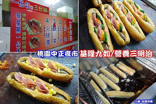 基隆九如三明治-拼圖.jpg