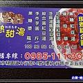 DSC058561.jpg
