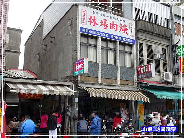 東林場肉羹5.jpg