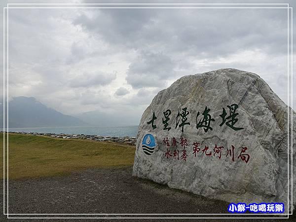花蓮-七星潭13.jpg