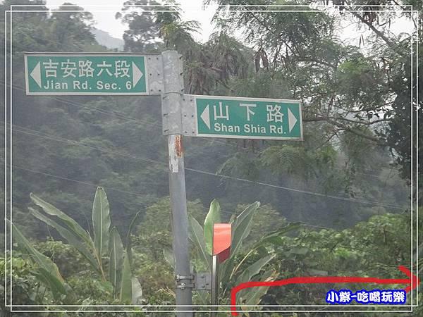 水利生態步道10.jpg