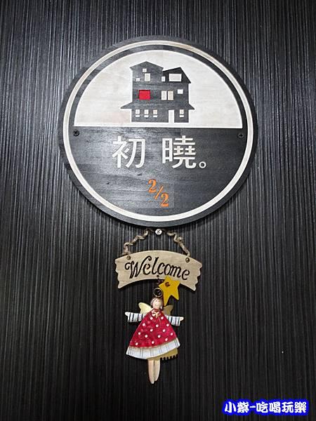 初曉-0.jpg