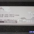 花蓮-初見民宿 (20)42.jpg