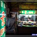 日鮮素烤肉30.jpg