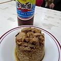 味泉米糕店 (2)0.jpg