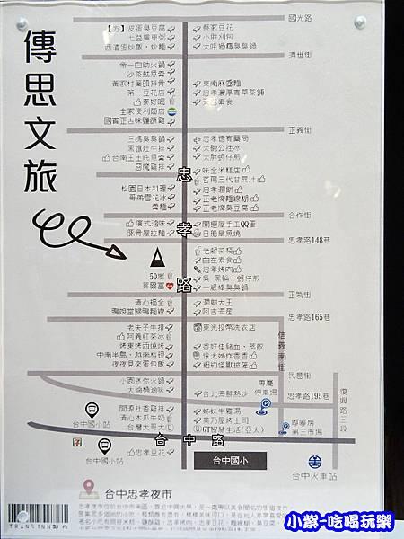 忠孝夜市 (4)1.jpg