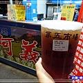 阿義紅茶冰 (1)46.jpg