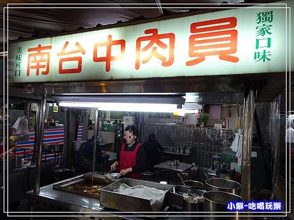 南台中肉圓 (2)2.jpg