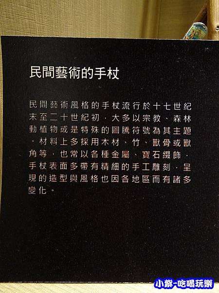 新天地西洋博物館19.jpg