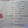 慕蕊法式餐廳MENU (2)P04.jpg