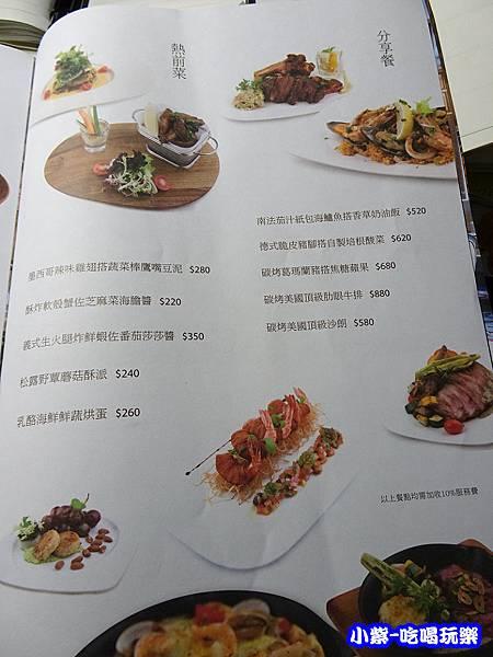 馥樂詩MENU (1)P01.jpg