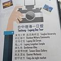 包車旅遊 (1)12.jpg