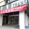 台中南區-傳思文旅 (6)33.jpg