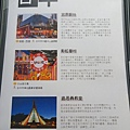 台中景點介紹 (3)20.jpg