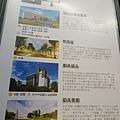 台中景點介紹 (4)21.jpg